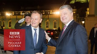Туск приехал в Киев в годовщину Майдана и заговорил по-украински