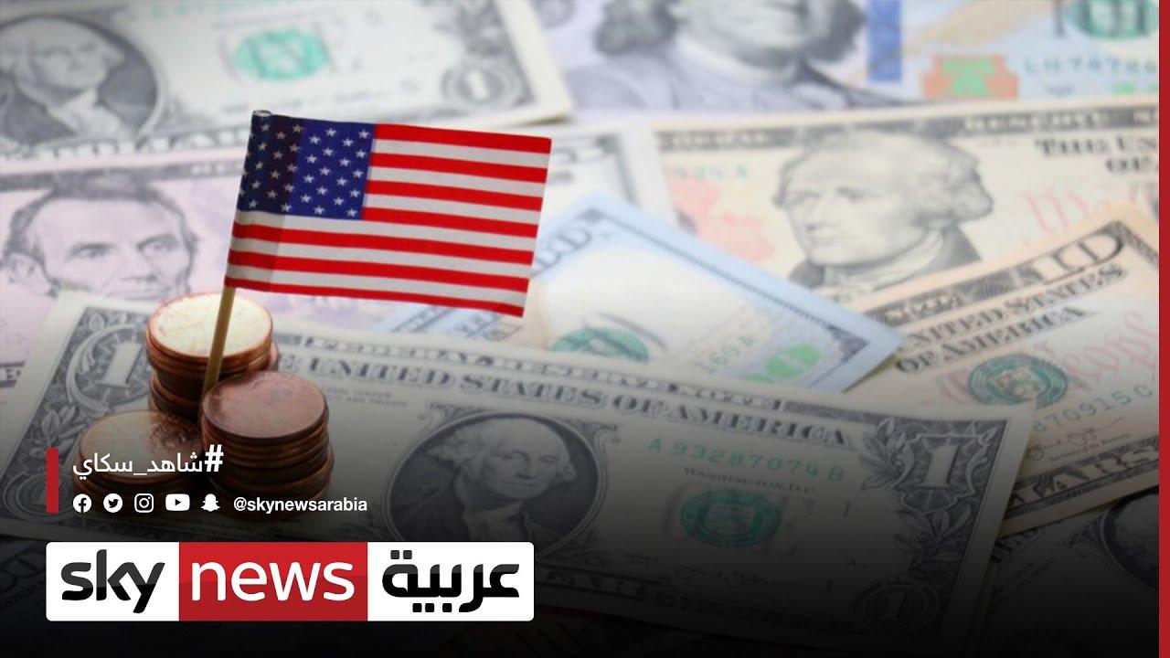 الولايات المتحدة.. إدارة بايدن تؤكد أن البلاد تسير نحو التعافي الاقتصادي | #مراسلو_سكاي  - 14:55-2021 / 7 / 23