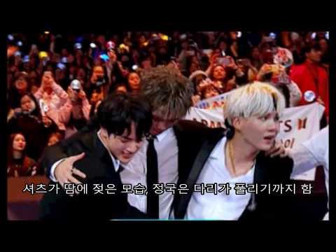 팬들을 감동시킨 방탄소년단 무대 뒤 힘들어하는 모습ㅠㅠ (맴찢 주의!) Behind the Stage @ BTS 'MIC Drop' (So Touching!!)