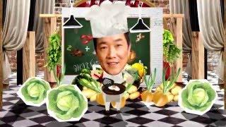料理美食王20151222韭黃豬肉餡餅(宋瓊宏)