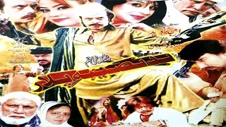 Pashto New,Telefilm Movie,2017 - Badnaseeba Palar - Jahangir Khan,Pushto Action Movie