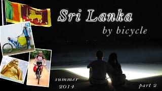 Велопутешествие по Шри-Ланке 2014. Видео 2(первое видео https://www.youtube.com/watch?v=iktIl3QbSeY., 2015-09-14T19:16:39.000Z)