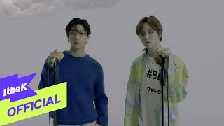 Download Mp3  Mv  H&d  한결, 도현  _ '우산 Umbrella '