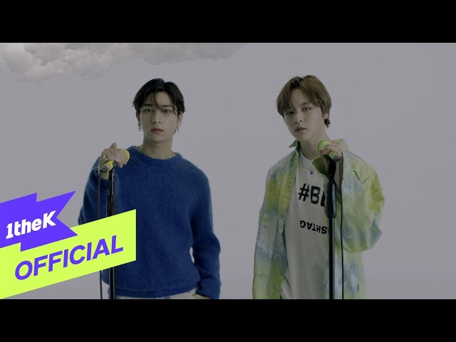 [MV] H&D (한결, 도현) _ '우산(Umbrella)' Official Music Video
