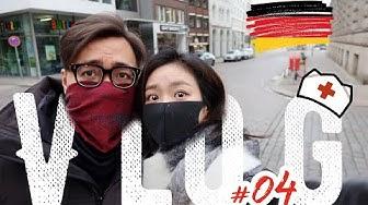 【阿桔日记#4】德国新冠破2万!空城?超市断货?能戴口罩?