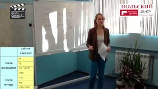 урок польского языка 2