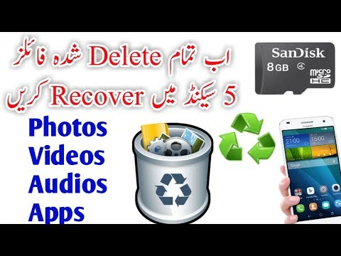Best Recovery App For Android Without Root||videos Recovery App For Android