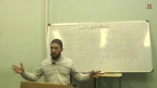 Синтаксис арабского языка. Урок 1