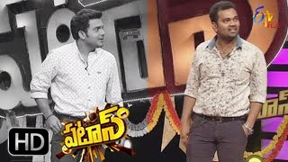 Patas | Getup Srinu & Ramprasad Performance | 11th October  2016 | ETV Plus