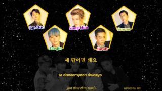 Sechskies (젝스키스) - Three Words (세 단어) (Color Coded Hangul/Rom/Eng Lyrics)