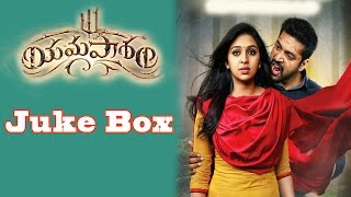 Yamapasham Telugu Movie Full Songs ◄| Jukebox |► Jayam Ravi, Lakshmi Menon