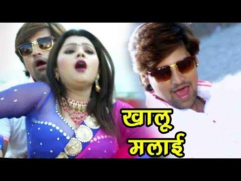 Rakesh Mishra (2018) NEW MOVIE SONG - Khalu Ka Ae Rani - Teen Budbak - Bhojpuri Hit Songs