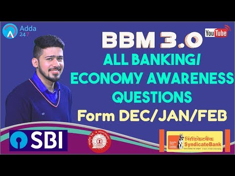 RRB ALP/SBI/SYNDICATE - ALL Banking/Economy Awareness Questions From DEC/JAN/FEB
