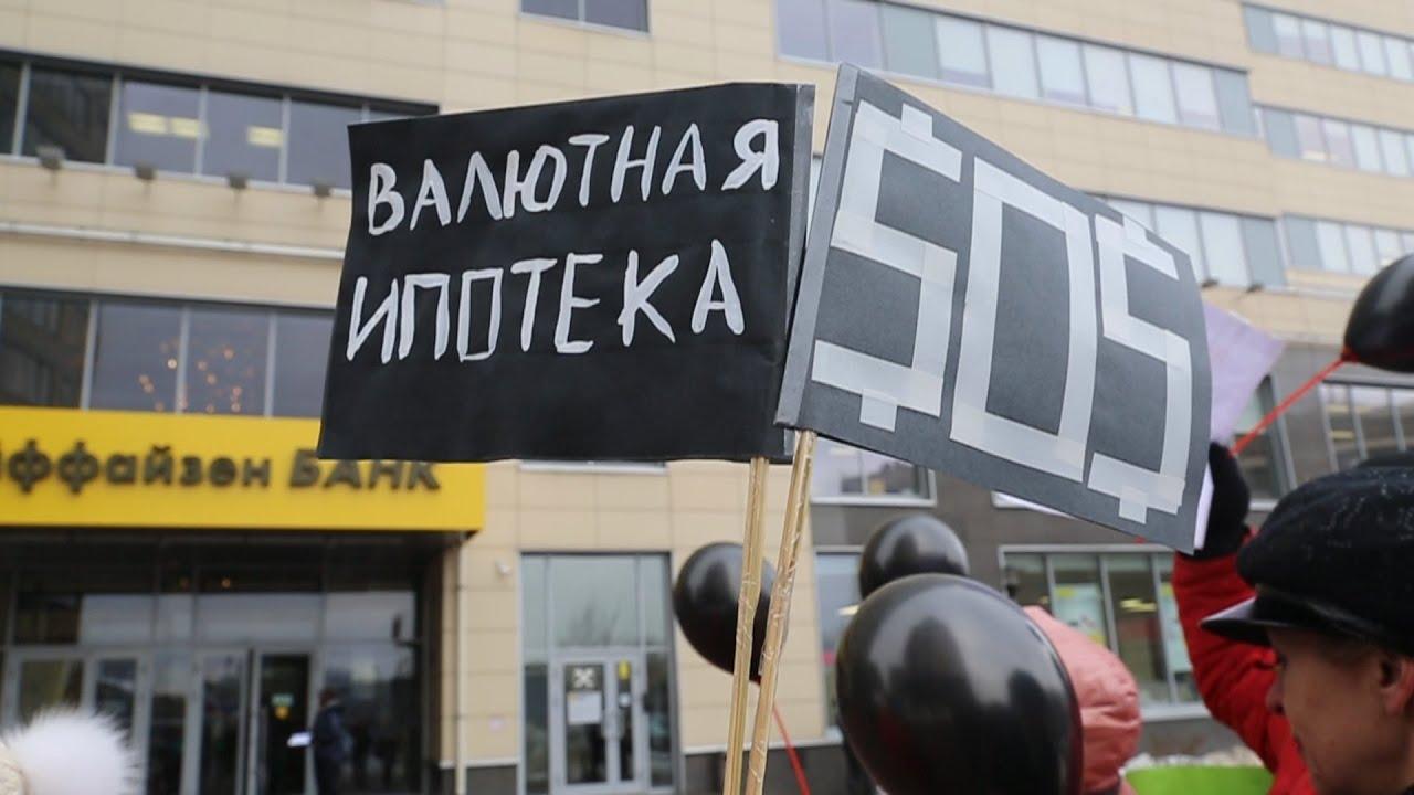 России свежие новости яндекс