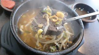 양평해장국 맛있게 먹방~ Koreans eat the …
