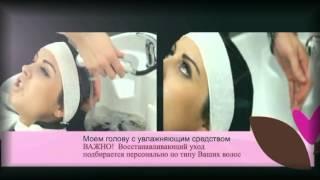 Как делать био-ламинирование волос от Paul Mitchell (Пол Митчелл)