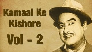 Kishore Kumar Superhit Songs Collection - Jukebox 2 - Evergreen Old Hindi Songs