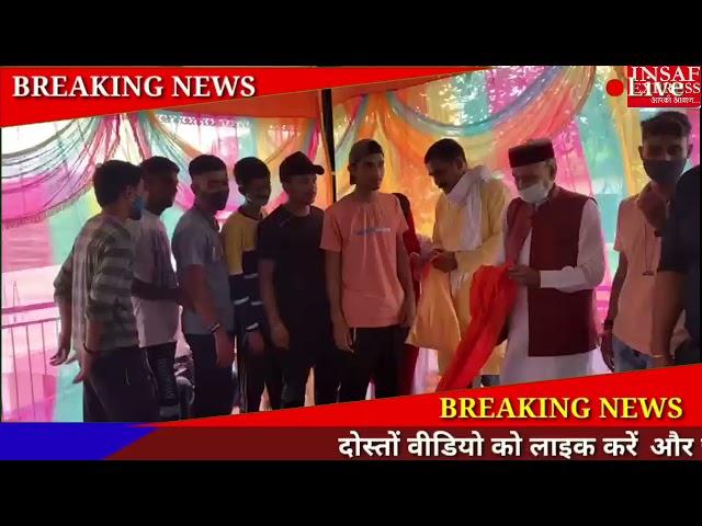 हमीरपुर के दर्जनों युवा पूर्व मुख्यमंत्री प्रेम कुमार धूमल के समक्ष भाजपा में हुए शामल #insafexpress