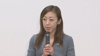 フィギュア村主が引退表明 33歳、五輪2大会連続入賞 村主章枝 検索動画 30