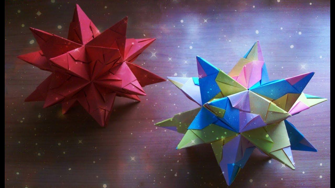 Объемная звезда своими руками