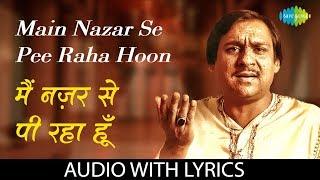 Main Nazar Se Pee Raha Hoon with lyrics मैं नज़र से पी रहा हूँ Ghulam Ali