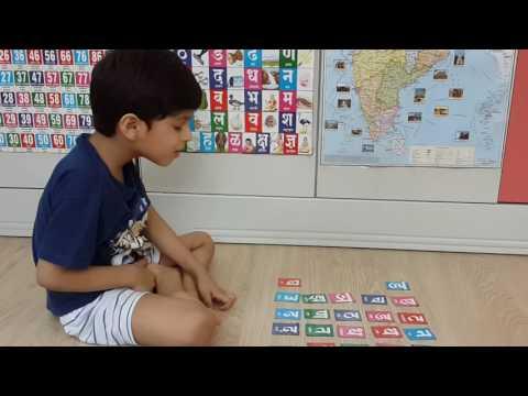 Learning Indian Language_5: Moksh's DIY Hindi/ Marathi Letters Bingo Activity With Charts & Magnet
