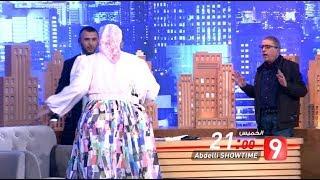 تتابعون يوم الخميس برنامج Abdelli Showtime إبتداءً من الساعة 21:00