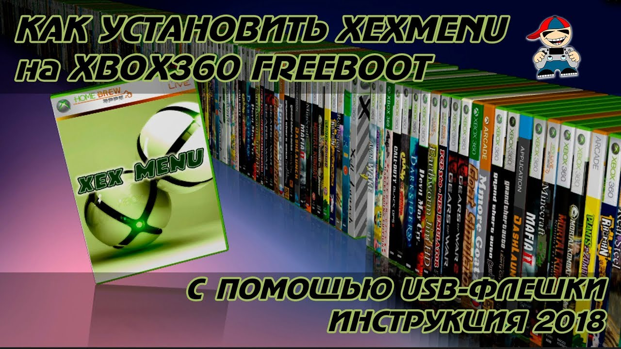 what is an xex file for xbox 360