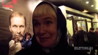 Свадьба в Малиновке отзывы, Театр Сатиры 13.11.2013