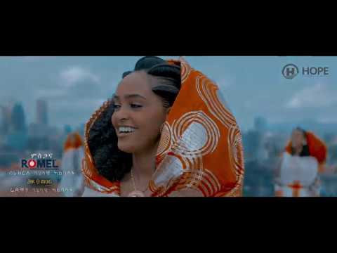 Selamawit Yohannes   Yebleni loo   የብለኒ ሎ   New Ethiopian Music 2019 Official V
