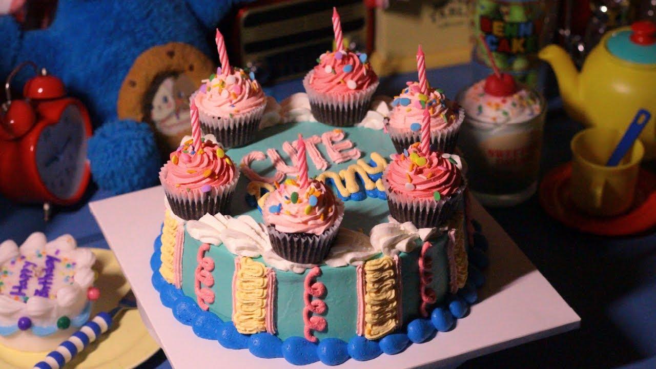 CUPCAKE + CAKE = CUTE