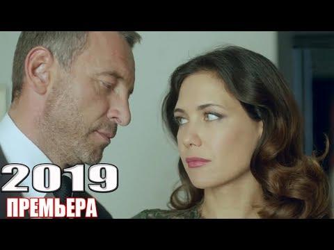 ФИНАЛЬНАЯ часть премьеры уже вышла! ЛЮБОВНИЦЫ Русские мелодрамы, фильмы HD