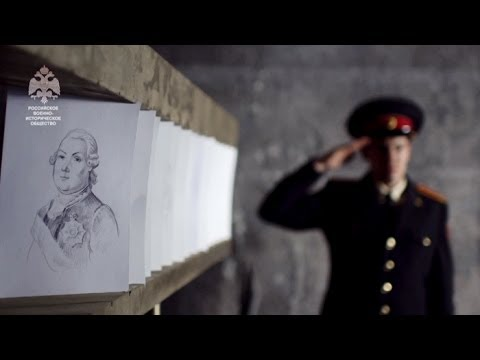 «Имя Победы»: Румянцев Петр Александрович