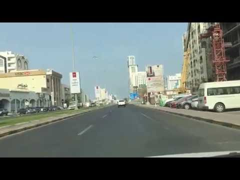 Fujairah City Tour