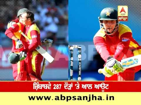 Zimbabwe post 288 runs against India : ICC World Cup