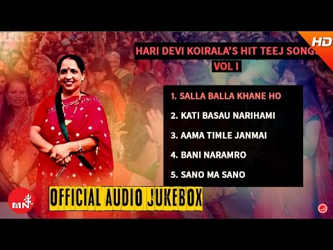 Hari Devi Koirala Teej Hit Songs Vol I