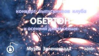 видео Музей Зеленограда