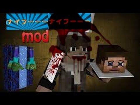 マインクラフト ナイフ Mod 1 7 10 Youtube