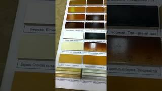 видео Воск мебельный твердый цвет Натуральный бук для дерева/мебели HARD WAX 41 для дерева: купить на Laki.su (цена, характеристики)