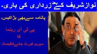 PTI Got Corruption Case Against Zardari Bigger Than Panama -PTI Khurram Shair Zaman Press Conference