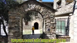 видео Андорра Ла Велла (Andorra La Vella)
