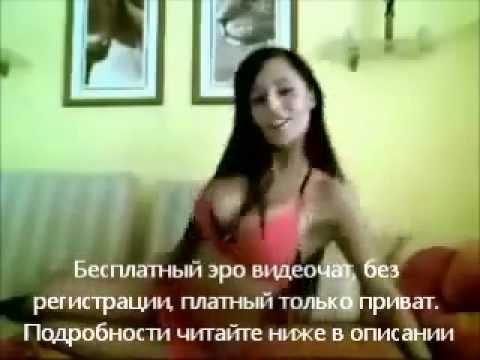 Девочки и эротика