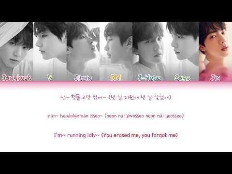 BTS (방탄소년단) - 134340 (PLUTO) (Color Coded Lyrics/Han/Rom/Eng)