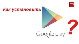 видео Google Play Market 9.6.11