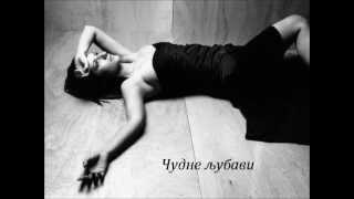 Laura Pausini - Strani amori (?????? ??????)