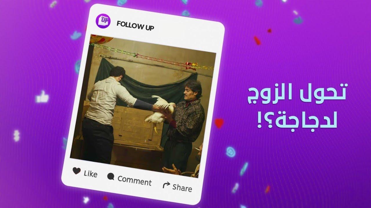 فيلم حاز على جائزة عالمية متهم بتشويه صورة العائلة المصرية  - 22:53-2021 / 10 / 20