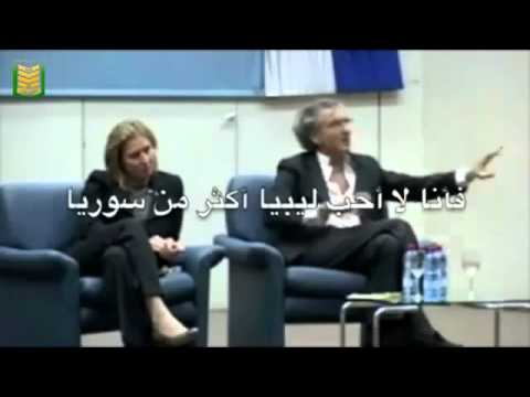 (ALGERIE) bernard henry levy et tzipi livni à propos de se qui se passe en Libye et en Syrie.flv