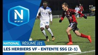 J21 : Vendée Les Herbiers Football - Entente SSG (2-1), le résumé I FFF 2018