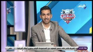 حمد إبراهيم يتحدث عن فوز المقاصة أمام أشمون: حذرنا اللاعبين من الاستهانة  | المصري اليوم