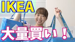 【IKEA大量買い】モノトーンのキッチン用品や収納など!